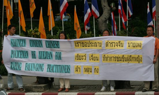 Thai Police Take Orders From Chinese Envoys to Harass Falun Gong
