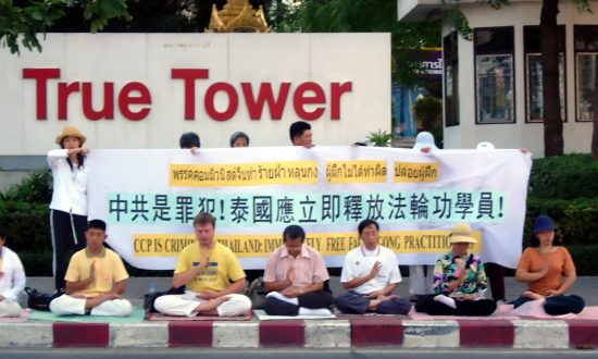 UPDATED: Five Falun Gong Still Detained in Thailand; Legality of Arrests in Doubt