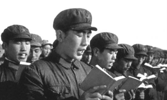 Commentary 8: On How the Chinese Communist Party Is an Evil Cult
