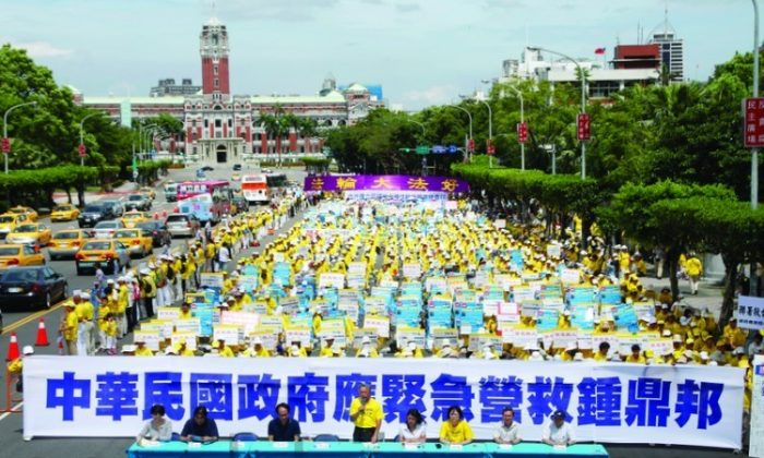 Nearly 3,000 Falun Gong practitioners gathered at Ketagalan Boulevard on July 23 to ask Taiwan President Ma Ying-jeou to take action to rescue Chung Ting-pang. (The Epoch Times)