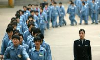 Chinese People Want Labor Camp System to End