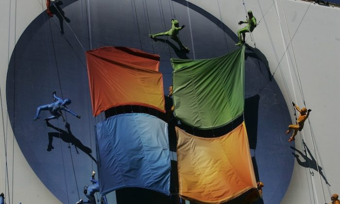 A file photo of the Windows Vista launch in New York. Microsoft announced that it has found malware pre-installed in computers originating in China. (Chris Hondros/Getty Images)