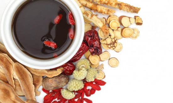 An Herbal Treatment for Backache