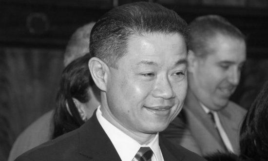 NY Senate Candidate John Liu Endorsed by Far-Left Radicals and Socialist Islamists