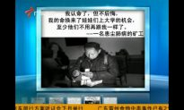 Chinese Coal Miner Sacrifices Future for Children