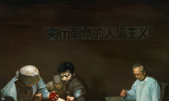 """""""Illegal Organ Harvesting"""" by Xiqiang Dong, Oil on Canvas (41 x 41 inches), 2007. (The Traditional Culture Arts Center)"""