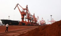 China's Rare Earth Resources in the Hands of a Few Corrupt Officials