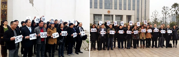 About 50 Chinese lawyers and citizens at the Jingjiang City Court and detention center, demanding the release of rights lawyer Wang Quanzhang. He was released soon afterwards. (Courtesy of source)