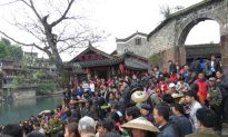 Entry Tax Cripples Business in Ancient Chinese Town