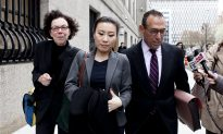 Defense Challenges Whether John Liu's Aide Withheld Evidence