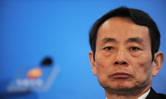 Former PetroChina Chairman in Political Spotlight