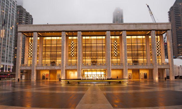 Lincoln Center's David H. Koch Theater in New York City. (Dai Bing/The Epoch Times)