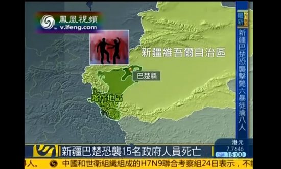 21 Die in Clash in Northwest China's Xinjiang Province
