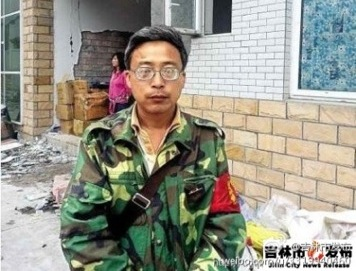 Chinese Official Sacked for Helping Quake Victims