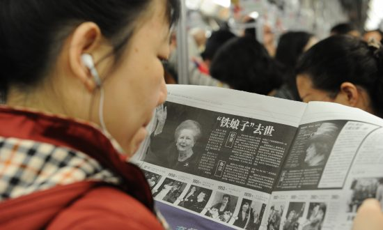 Chinese Regime Bans Reporters From Quoting Foreign Press