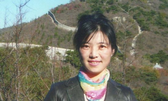 Sister in Washington Appeals for Sister in Torture Den