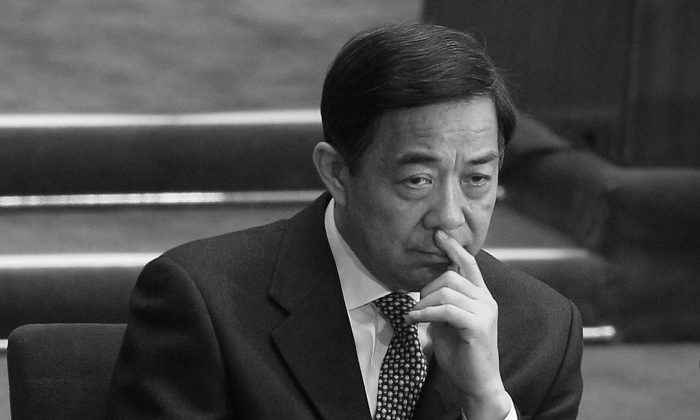 Bo Xilai is seen attending the National People's Congress on March 5, 2012, in Beijing. Shortly after the Congress ended, Bo was stripped of his Party posts. (Feng Li/Getty Images)