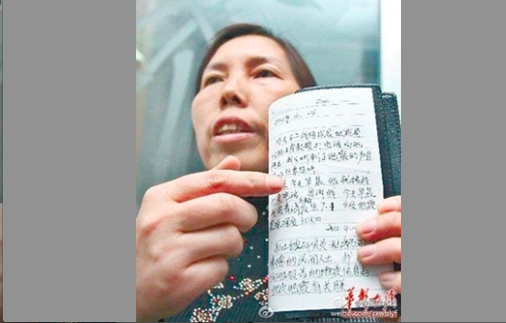 Ms. Xiao Hongyun of Changde in Hunan Province, China holds the diary in which she lists times that she has predicted earthquakes on the basis of physical reactions she suffers. Most recently, she predicted the April 20 earthquake in Ya'an in Sichuan Province, China. (Weibo)