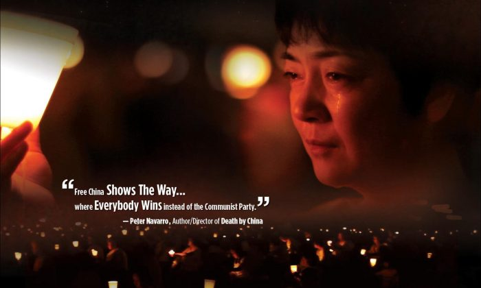 """The documentary film, """"Free China: The Courage to Believe,"""" will have its theatrical release on June 7 in New York. A music concert on Sunday, May 19, aims to inspire people to care about human rights. (Courtesy NTD Television)"""