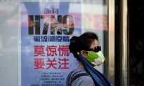 Drug Resistance Confirmed in H7N9 Bird Flu as Beijing Reports New Case