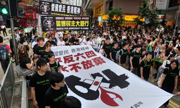 """Banner saying """"Rehabilitate June 4 incident, never give up"""". (Song Xianglong/The Epoch Times)"""