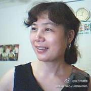 Outspoken Chinese activist Liu Ping was arrested, after campaigning for top Communist Party officials to disclose their wealth. (Weibo.com)