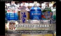 Bottled Water in China Worse Than Tap Water