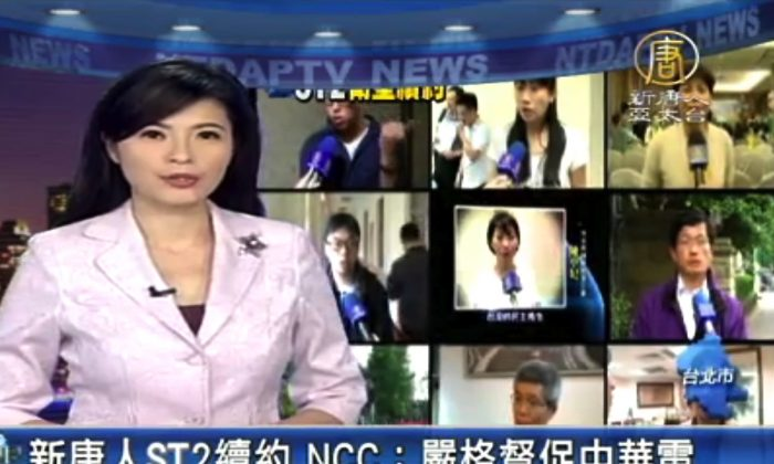 A screenshot from an NTD Television broadcast on May 22, about the contract negotiations with Chunghwa Telecom. Taiwanese see the deal's delay, and possible canceling, as a threat to media freedom from China. (Screenshot via The Epoch Times)