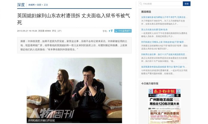 Joanne Xu and Xu Shuai (Xu is the surname) are pictured in the article about their plight first published in Southern Metropolis Daily. The two have been caught in a Chinese land dispute involving corrupt officials, land grabs, and petitioning -- a path for seeking redress for official injustice in China. (Screenshot via The Epoch Times)