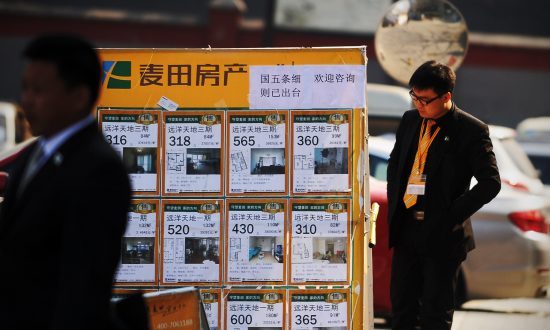 Housing Market Slows in China's First-Tier Cities