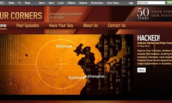 A screenshot from ABC's website showing the Four Corners investigative program about classified information reportedly stolen by Chinese hackers from government and businesses in Australia. (Screenshot via The Epoch Times)