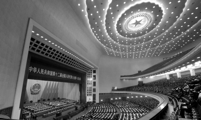 This picture shows a general view of the closing session of the National People's Congress (NPC) at the Great Hall of the People in Beijing on March 17. Members of the NPC enjoy a wide range of benefits not offered to the general public. (Wang Zhao/AFP/Getty Images)