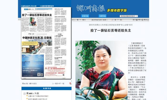 Fu Zhuli, from Shenzhen City, Guangdong Province. Fu discovered a bag of diamonds worth millions of dollars while on a trip to Hong Kong, and returned them to the owner. (Screenshot via Shenzhen Economic Daily)