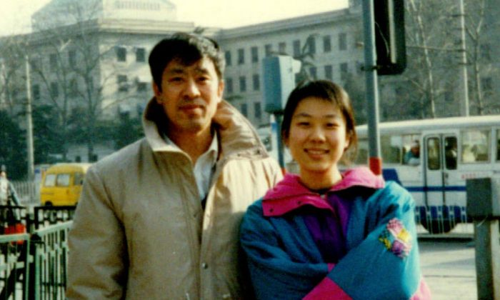 Wang Zhiwen with his daughter, Danielle Wang, in Beijing. (Courtesy of Danielle Wang)