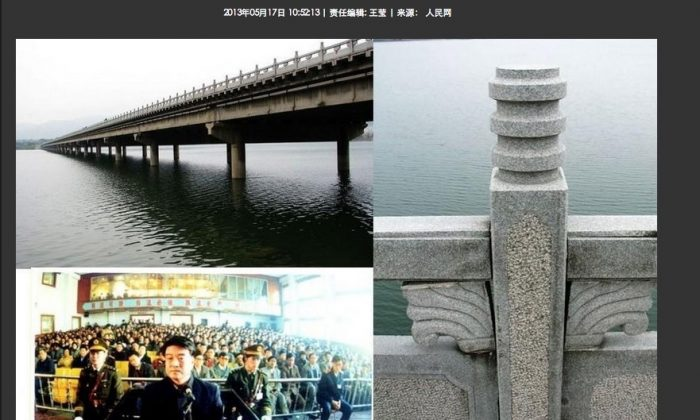 """Believing he might soon be appointed vice-premier, Hu Jianxue diverted a national highway over a reservoir, creating the need to build a """"bridge"""" to his future. But instead of promotion, he was given a suspended death sentence. (Screenshot of People's Daily by The Epoch Times)"""