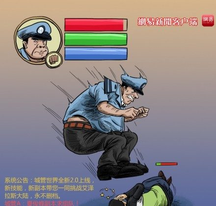 """Chinese web portal NetEase created a computer game mocking a Yan'an """"chengguan"""" officer who stomped on a man's head when the man tried to stop a group of officers from taking away the bicycles parked outside his bike shop. (Weibo.com)"""
