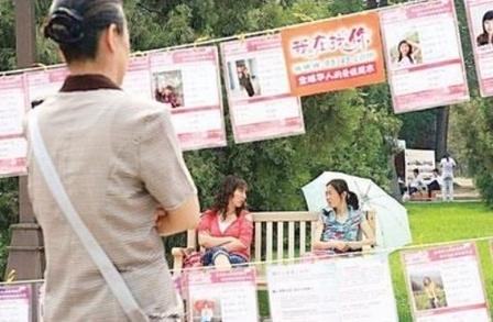 társkereső oldal kínai Egyesült Királyságban