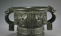 Bronze Gui from Early Western Zhou Period China