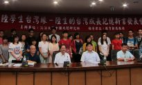 Mainland Chinese Students Express Gratitude for Taiwanese Kindness