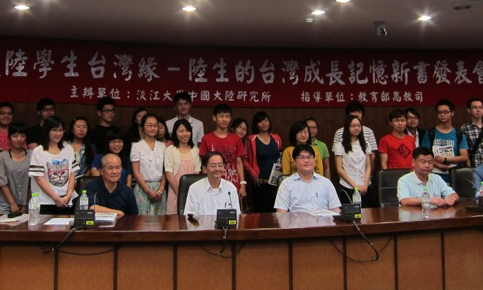 """The book launch of """"Mainland Chinese Students' Predestination in Taiwan"""" held at Graduate Institute of Chinese Studies of Tamkang University in Taipei, Taiwan on June 8, 2013 is pictured. (Zhong Yuan/Epoch Times)"""