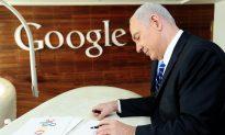 Israel an Innovation 'Dynamo'