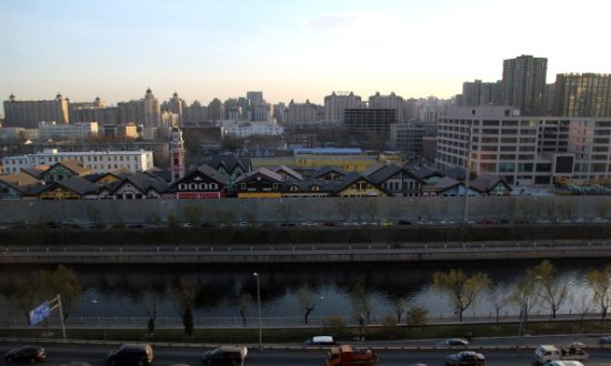 A Glut of Houses Hits Beijing Real Estate Market, Says Analyst