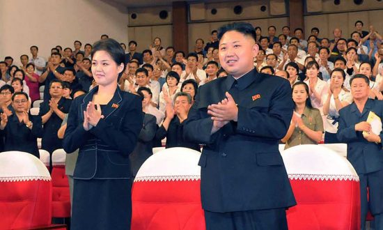 Kim Jong Un Fathered a 3rd Child: Reports