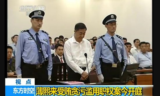 Bo Xilai Denies Charges in First Day of Trial