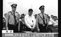 Trial of Bo Xilai Was Depoliticized to Maintain Balance of Power in Regime