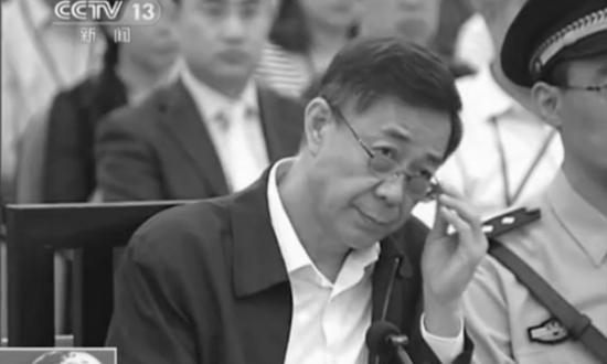 Bo Xilai Continues Combative Defense, According to Transcripts