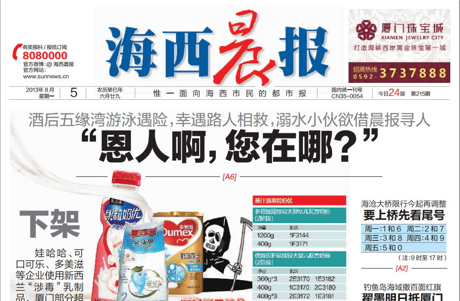 A Hong Kong Judge Just Called This Chinese Shopping Habit a 'National Disgrace' – and Netizens Agree