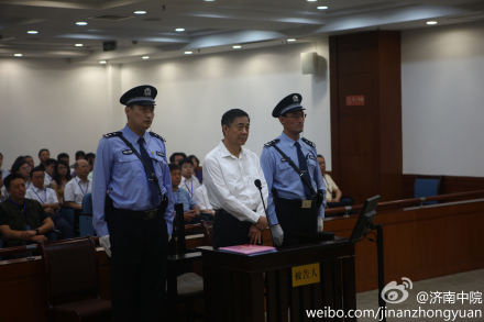 Netizens Pore Over Court Photos of Bo Xilai Trial (+Photos)