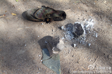 "A photo of a meteorite fragment in Xinjiang Province on August 1, 2013. A meteorite crashing into a Xinjiang Province village on Thursday has netizens commenting over the incident as a possible ""heavenly warning sign."" (Sina Weibo)"