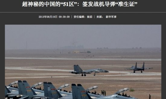 China Says It Also Has an Area 51, in Inner Mongolia